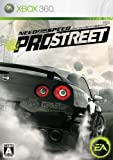 Need for Speed: Pro Street[Japanische Importspiele]