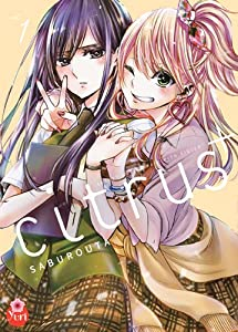 Citrus + Edition simple Tome 1