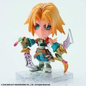 Final Fantasy Trading Trading Arts Kai Mini Zidane Tribal Figure