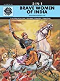 Brave Women of India Collection price comparison at Flipkart, Amazon, Crossword, Uread, Bookadda, Landmark, Homeshop18