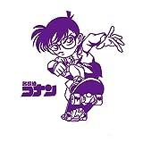 guijiumai Pegatina Aufkleber Anime Cartoon Auto Aufkleber Aufkleber Vinyl Wandaufkleber Dekor...
