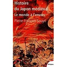 Histoire du Japon médiéval
