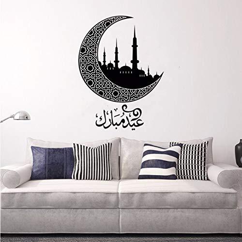 Your boy-HT Muslim Vinyl Wandtattoo Eid Mubarak Wandaufkleber Arabisch Herkunft Stil Wohnkultur Muslim Gesegneten Urlaub Vinyl Tapete 57X76Cm