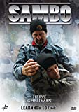 Sambo: Learn How To Fight [DVD] [2011]