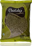 #10: Chataka Fennel Seed - Sounf 250gm