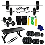 #6: Body Maxx Home Gym 30 Kg Flat Bench Combo 14