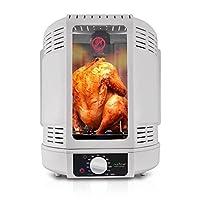NutriChef Kitchen Vertical Countertop Rotisserie Rotating Oven Turkey Roaster For Thanks Giving , White (PKRT15)