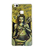 PrintVisa Lord Shri Shiv Shivay High Glossy Metal Designer Back Case Cover for Huawei P9 :: Huawei G9 Lite, Honor 8 Smart (India) Amazon