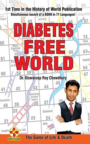 diabetes de ukil biswaroop
