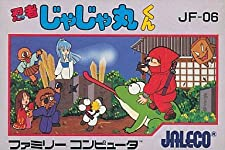 "Ninja Jajamaru-kun ""Famicom"" [Import Japan]"