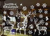 Sinwind Weihnachten Fenstersticker, Fensteraufkleber PVC Fensterbilder Weihnachten Fensterdeko selbstklebend Fensterfolie Weihnachtsdekoration