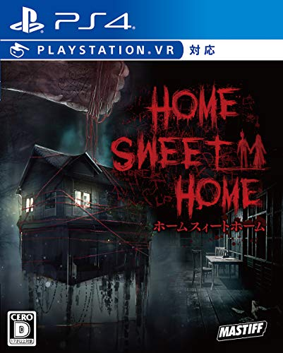 Mastiff Home Sweet Home VR SONY PS4 PLAYSTATION 4 JAPANESE VERSION (Home Playstation Ps4)