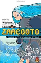 Zaregoto 1: Book 1: Kubikiri Cycle