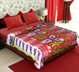 Story@Home Coral Collection Soft Printed...