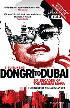 Dongri to Dubai by [Zaidi, S. Hussain]