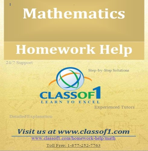 Check Validity of the Formulas by using the Given Matrices (English Edition)