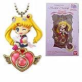 Sailor Moon Keychain 5 cm Display Twinkle Dolly Wave 4 (10) Bandai Portachiavi