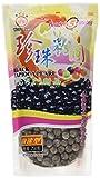 Wufuyuan - Tapioca Pearl (Black) - Net Wt. 8.8 Oz. by WuFuYuan