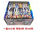 SYYSYY yu-gi-oh! -Structure deck-288card / 1box all Collection Box Package Yu-Gi-Oh Paper Card Table Game Play Magic Card Toy English Version Yugioh Game Play Card