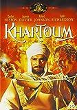 Khartoum [Reino Unido] [DVD]