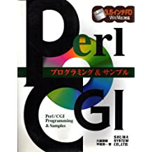 Perl / CGI programming and sample (1997) ISBN: 4879667501 [Japanese Import]