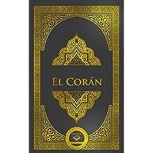 El Corán (texto completo, con índice activo) : (Spanish Edition) (Edición en Español)