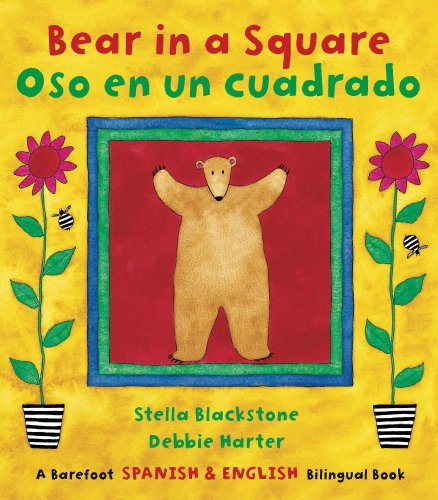 Bear in a Square Bilingual Spanish Cover Image
