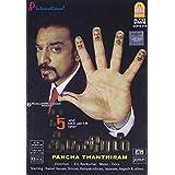 Pancha Thanthiram