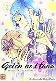 Geten no Hana 02