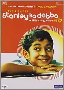 Stanley Ka Dabba