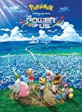 Import Posters Pokemon The Movie - The Power of US – U.S Movie Wall Print - 30CM X 43CM