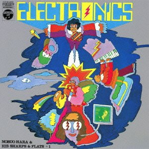 Electronics! [& Sharps & Flats Sharp Electronics Cd