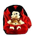 'Pratham Enterprises' school bag for kids/girls/boys/children plush soft bag backpack cartoon bag gift for kids (Red)