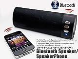Flylinktech ® Mobiler Bluetooth-Lautsprecher