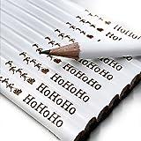 10x edle Bleistifte mit Gravur - schönes Geschenk zu Weihnachten (HohoHo)