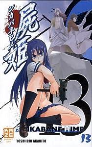 Shikabane Hime Edition simple Tome 13