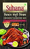 #9: Navjivan Kirana Store Present Suhana Chicken Tandoori Mix 100*6 Gram Pouch (Paste) Combo of 6 packs.
