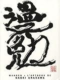 Manben - L'artbook de Naoki Urasawa
