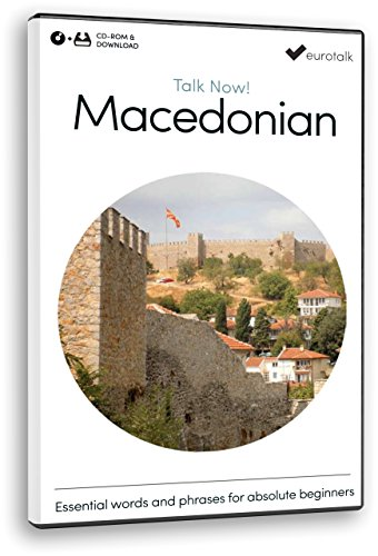 Talk Now Macedonian (PC/Mac) Test