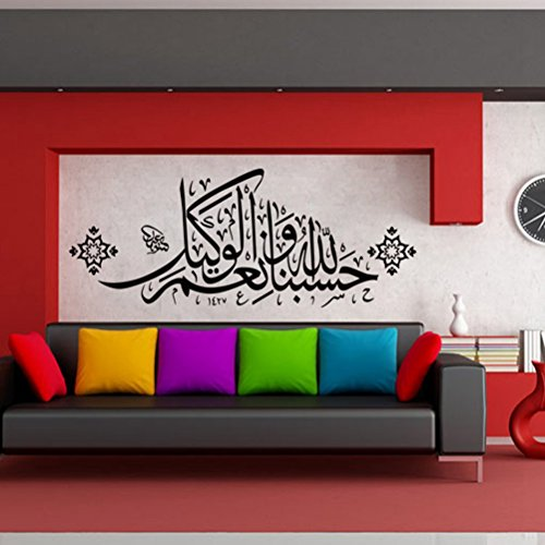 Schwarz DIY Abnehmbare islamischen Muslim Kultur Suren Arabisch – Bismilliah Allah Vinyl Wand Sticker/Aufkleber Koran Zitate Kalligraphie als Muslimischen Home Wandbild Art Decorator 4103(42cm x
