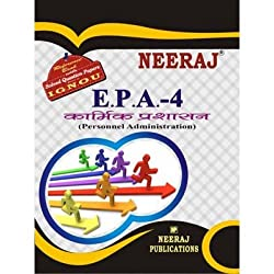 EPA4-Personl Administration (IGNOU help book for EPA-4 in Hindi Medium )