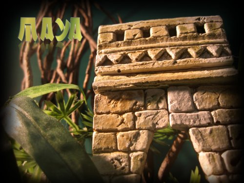 MAYA Terrarien Set, Terrarium Deko Themen Rückwand - 4