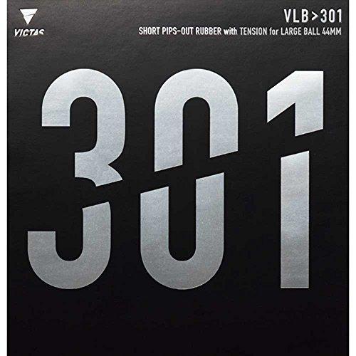 VICTAS Belag VLB 301 (Kurznoppe), 1,8 mm, rot