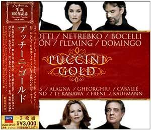 Puccini Gold [2cd]