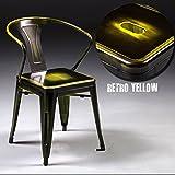 ASL Retro Speisesaal, kreative Loft Eisen machen alten Stuhl Metall Cafe Restaurant Eisen Bar Stuhl Lounge Stuhl 45 * 45 * 78cm Neu ( Farbe : E )
