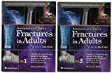 Rockwood and Green's Fractures in Adults (Fractures in Adults (Rockwood and Green's))