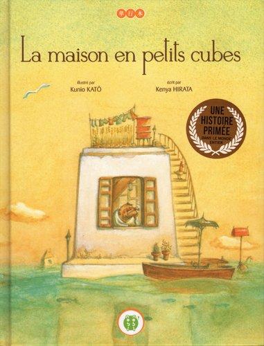 """<a href=""""/node/44619"""">La maison en petits cubes</a>"""