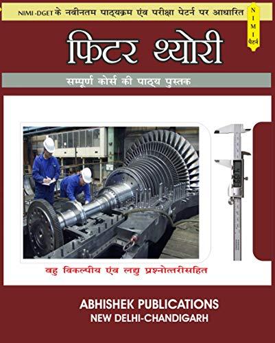 Fitter Theory: Hindi: NIMI Pattern: 1-4 semester: with mcqs