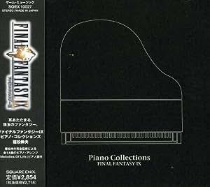 Bande originale Piano collections Final Fantasy IX