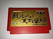"""SD Sengoku Bushou Retsuden """"Famicom"""" Nintendo [Import Japan]"""